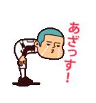 まるがり高校野球部3(個別スタンプ:26)