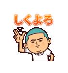 まるがり高校野球部3(個別スタンプ:27)