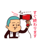 まるがり高校野球部3(個別スタンプ:30)