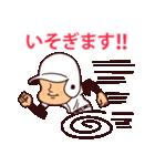 まるがり高校野球部3(個別スタンプ:31)