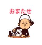 まるがり高校野球部3(個別スタンプ:32)