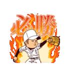 まるがり高校野球部3(個別スタンプ:33)