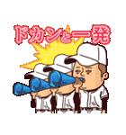 まるがり高校野球部3(個別スタンプ:34)