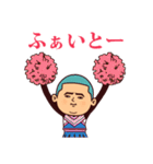 まるがり高校野球部3(個別スタンプ:36)