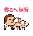 まるがり高校野球部3(個別スタンプ:37)