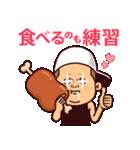 まるがり高校野球部3(個別スタンプ:38)
