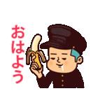 まるがり高校野球部3(個別スタンプ:39)