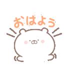 くままん6 デカ文字(個別スタンプ:1)