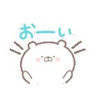 くままん6 デカ文字(個別スタンプ:2)