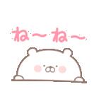 くままん6 デカ文字(個別スタンプ:3)