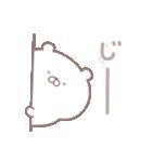 くままん6 デカ文字(個別スタンプ:4)
