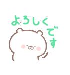 くままん6 デカ文字(個別スタンプ:5)
