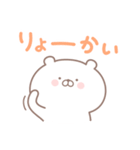 くままん6 デカ文字(個別スタンプ:6)