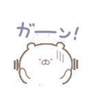 くままん6 デカ文字(個別スタンプ:10)