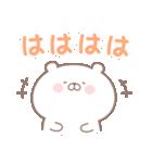 くままん6 デカ文字(個別スタンプ:17)