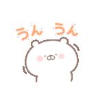 くままん6 デカ文字(個別スタンプ:22)