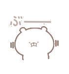 くままん6 デカ文字(個別スタンプ:25)