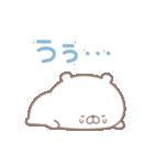 くままん6 デカ文字(個別スタンプ:29)