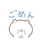 くままん6 デカ文字(個別スタンプ:31)