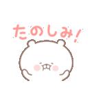 くままん6 デカ文字(個別スタンプ:35)