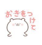 くままん6 デカ文字(個別スタンプ:37)