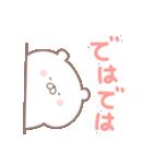 くままん6 デカ文字(個別スタンプ:39)