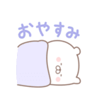 くままん6 デカ文字(個別スタンプ:40)
