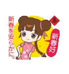 桜ちゃんが中国語と日本語を話す。祝福編(個別スタンプ:01)