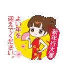 桜ちゃんが中国語と日本語を話す。祝福編(個別スタンプ:02)