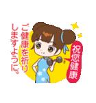 桜ちゃんが中国語と日本語を話す。祝福編(個別スタンプ:03)