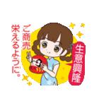 桜ちゃんが中国語と日本語を話す。祝福編(個別スタンプ:06)