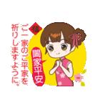 桜ちゃんが中国語と日本語を話す。祝福編(個別スタンプ:07)