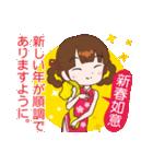 桜ちゃんが中国語と日本語を話す。祝福編(個別スタンプ:08)