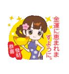 桜ちゃんが中国語と日本語を話す。祝福編(個別スタンプ:09)