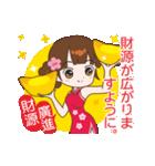 桜ちゃんが中国語と日本語を話す。祝福編(個別スタンプ:10)