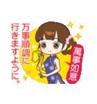 桜ちゃんが中国語と日本語を話す。祝福編(個別スタンプ:11)
