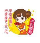 桜ちゃんが中国語と日本語を話す。祝福編(個別スタンプ:12)