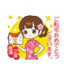 桜ちゃんが中国語と日本語を話す。祝福編(個別スタンプ:14)