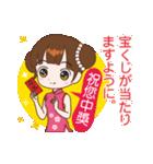 桜ちゃんが中国語と日本語を話す。祝福編(個別スタンプ:15)