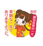 桜ちゃんが中国語と日本語を話す。祝福編(個別スタンプ:16)