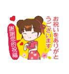 桜ちゃんが中国語と日本語を話す。祝福編(個別スタンプ:18)