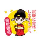 桜ちゃんが中国語と日本語を話す。祝福編(個別スタンプ:19)