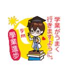 桜ちゃんが中国語と日本語を話す。祝福編(個別スタンプ:20)