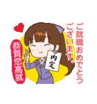 桜ちゃんが中国語と日本語を話す。祝福編(個別スタンプ:21)