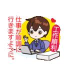 桜ちゃんが中国語と日本語を話す。祝福編(個別スタンプ:22)