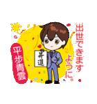 桜ちゃんが中国語と日本語を話す。祝福編(個別スタンプ:23)
