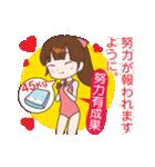 桜ちゃんが中国語と日本語を話す。祝福編(個別スタンプ:25)