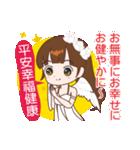 桜ちゃんが中国語と日本語を話す。祝福編(個別スタンプ:26)
