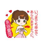 桜ちゃんが中国語と日本語を話す。祝福編(個別スタンプ:28)