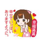 桜ちゃんが中国語と日本語を話す。祝福編(個別スタンプ:29)